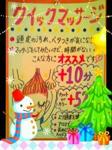 20121215_180607.jpg