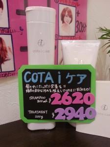 20130301_222606.jpg