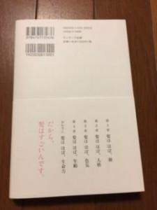 image3_2.JPG